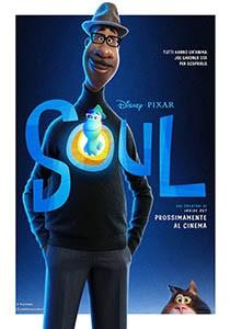 soul film disney